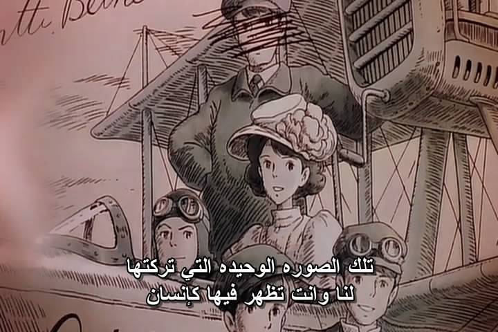 18 [isoHunt] Studio Ghibli Collection [jap-eng audio] eng-sub [Mkv] Porco03