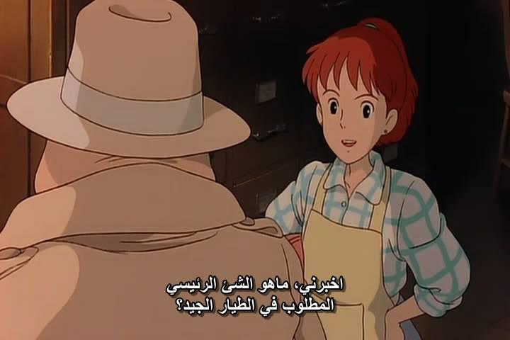 18 [isoHunt] Studio Ghibli Collection [jap-eng audio] eng-sub [Mkv] Porco04
