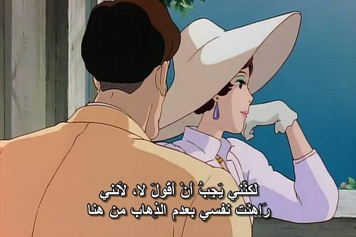 18 [isoHunt] Studio Ghibli Collection [jap-eng audio] eng-sub [Mkv] Porco07