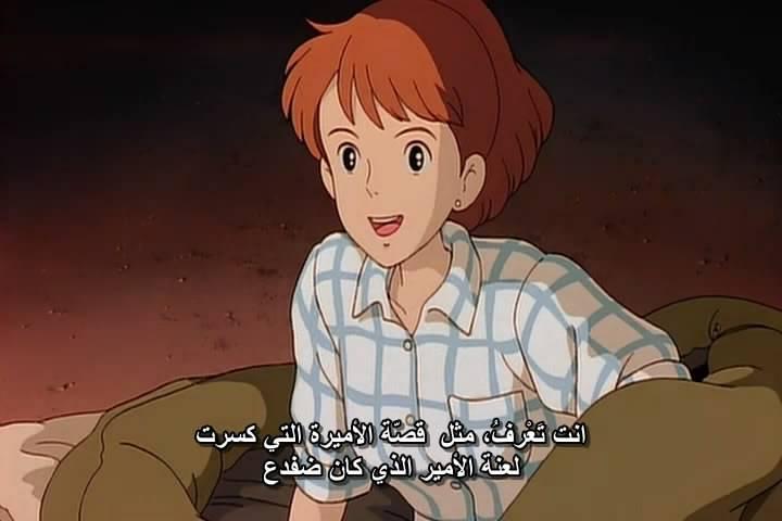 18 [isoHunt] Studio Ghibli Collection [jap-eng audio] eng-sub [Mkv] Porco08