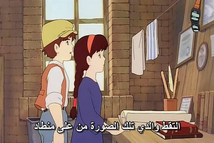 18 [isoHunt] Studio Ghibli Collection [jap-eng audio] eng-sub [Mkv] Rapyuta03