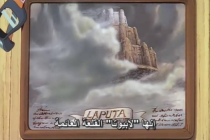18 [isoHunt] Studio Ghibli Collection [jap-eng audio] eng-sub [Mkv] Rapyuta04