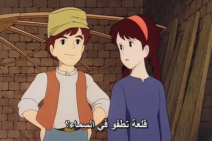 18 [isoHunt] Studio Ghibli Collection [jap-eng audio] eng-sub [Mkv] Rapyuta05
