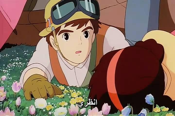 18 [isoHunt] Studio Ghibli Collection [jap-eng audio] eng-sub [Mkv] Rapyuta07