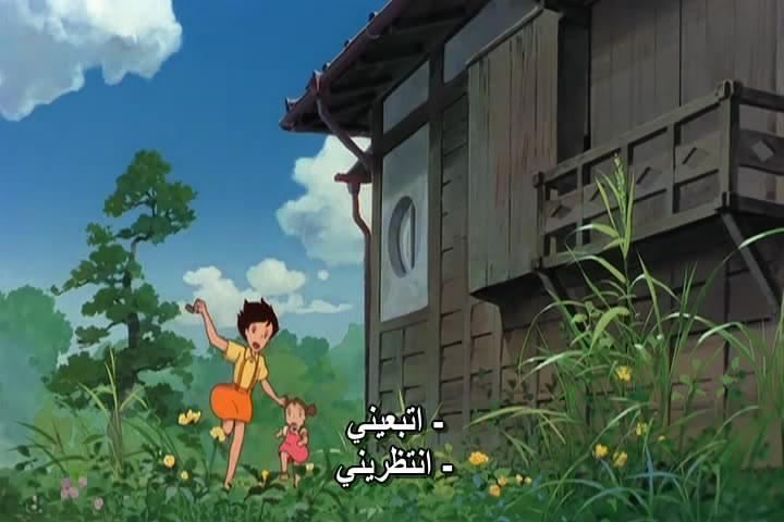 18 [isoHunt] Studio Ghibli Collection [jap-eng audio] eng-sub [Mkv] Totoro02