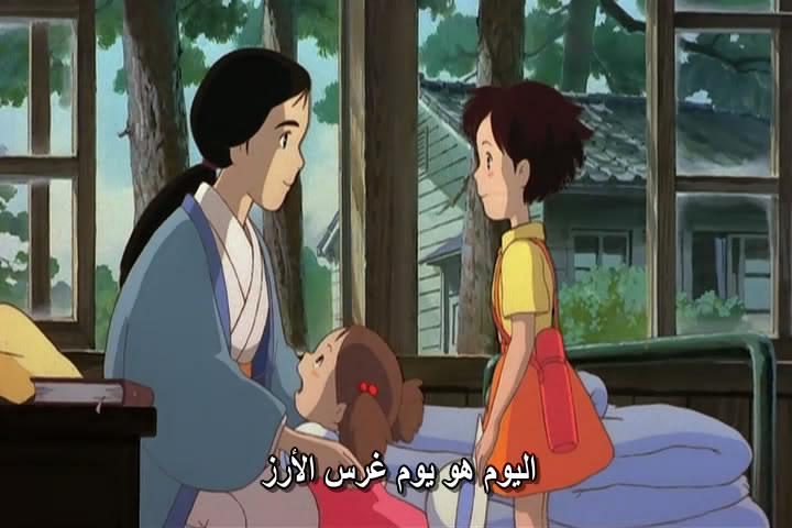 18 [isoHunt] Studio Ghibli Collection [jap-eng audio] eng-sub [Mkv] Totoro03