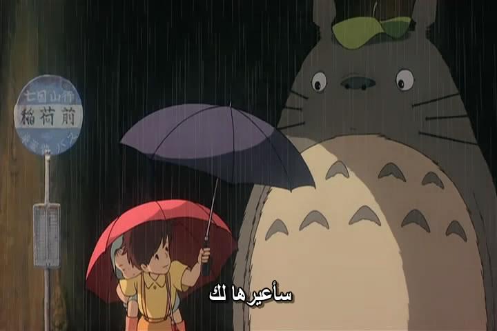 18 [isoHunt] Studio Ghibli Collection [jap-eng audio] eng-sub [Mkv] Totoro10