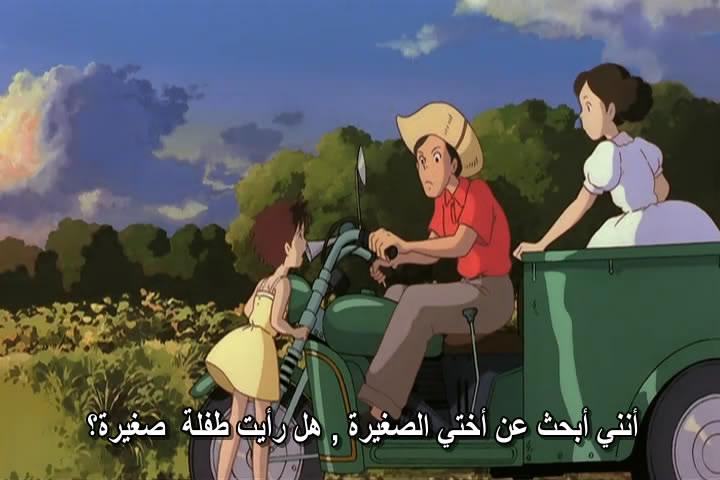 18 [isoHunt] Studio Ghibli Collection [jap-eng audio] eng-sub [Mkv] Totoro13