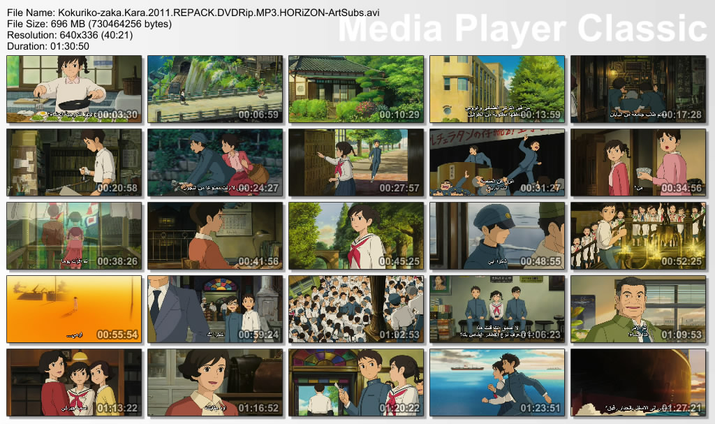 From Up On Poppy Hill (2011) Ghibli Studio Thumbs-Kokuriko-zakaKara