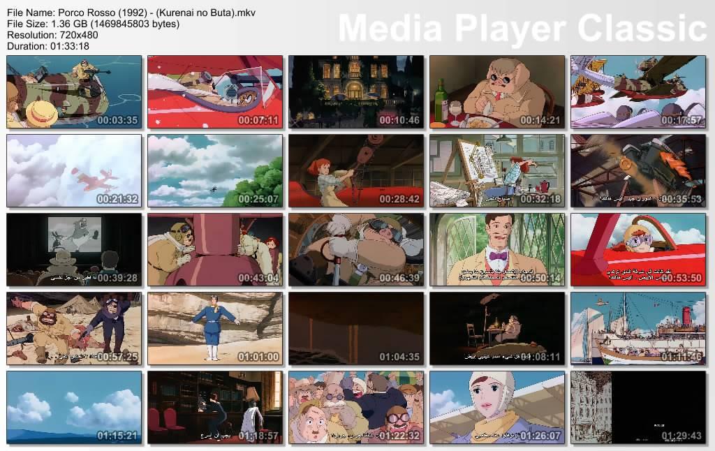 18 [isoHunt] Studio Ghibli Collection [jap-eng audio] eng-sub [Mkv] Thumbs-Kurenai-noButa