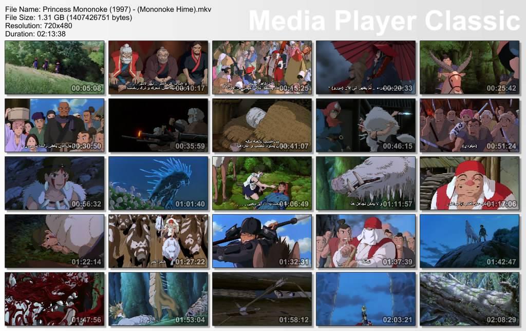 18 [isoHunt] Studio Ghibli Collection [jap-eng audio] eng-sub [Mkv] Thumbs-MononokeHime