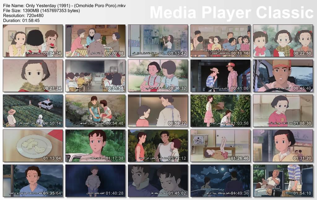18 [isoHunt] Studio Ghibli Collection [jap-eng audio] eng-sub [Mkv] Thumbs-OmohidePoroPoro