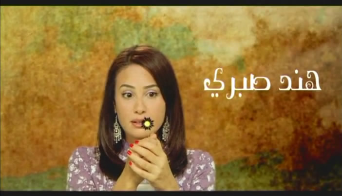 Wanna get Married (2010) Hind Sabry AtgawzEp01-1