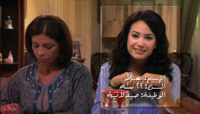 Wanna get Married (2010) Hind Sabry AtgawzEp01-3