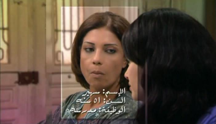 Wanna get Married (2010) Hind Sabry AtgawzEp01-4