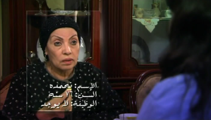 Wanna get Married (2010) Hind Sabry AtgawzEp01-6