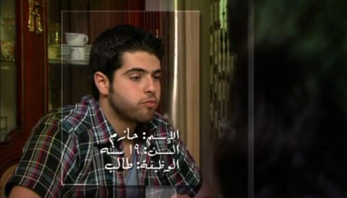 Wanna get Married (2010) Hind Sabry AtgawzEp01-7