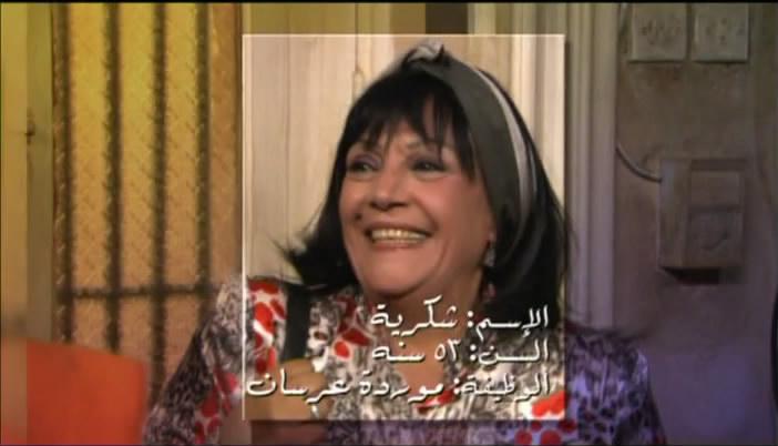 Wanna get Married (2010) Hind Sabry AtgawzEp03-2