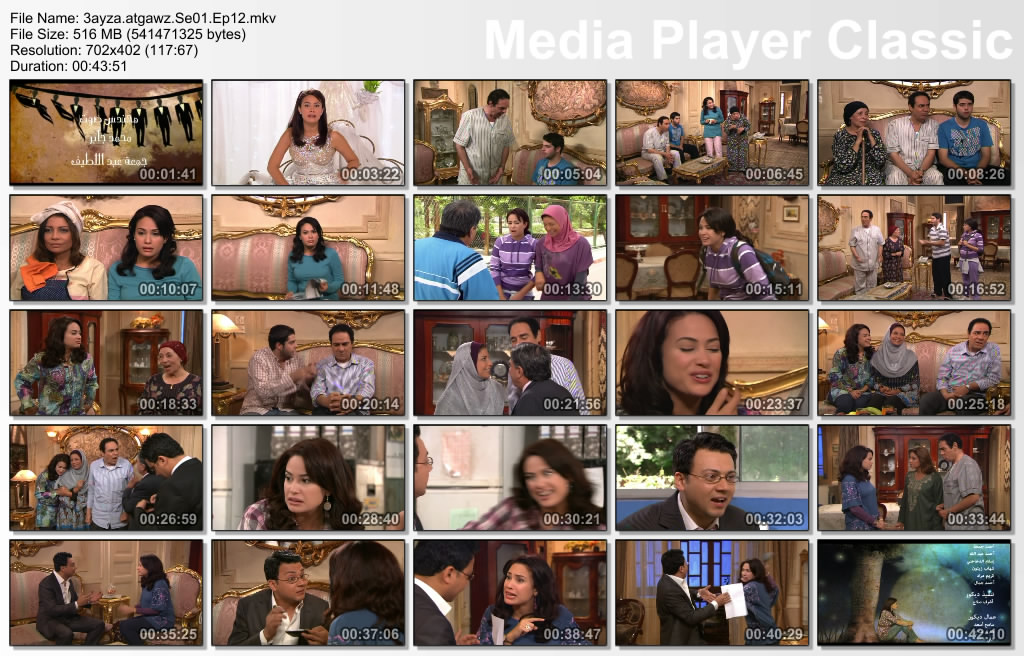 Wanna get Married (2010) Hind Sabry Thumbs-Se01Ep12