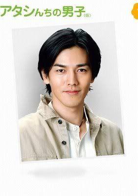 Atashinchi no Danshi (2009) Japanese Drama 01-Fuu