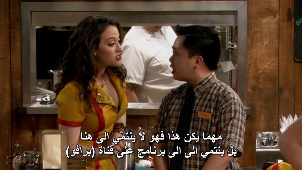 Two Broke Girls (Season 01) HDTV 720p + Arabic Subtitles 2BGlsS01E01-04