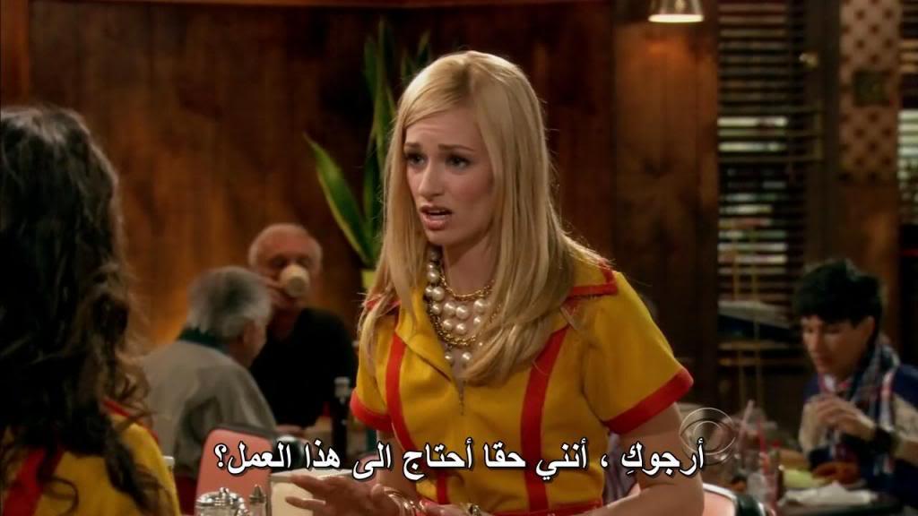 Two Broke Girls (Season 01) HDTV 720p + Arabic Subtitles 2BGlsS01E01-06