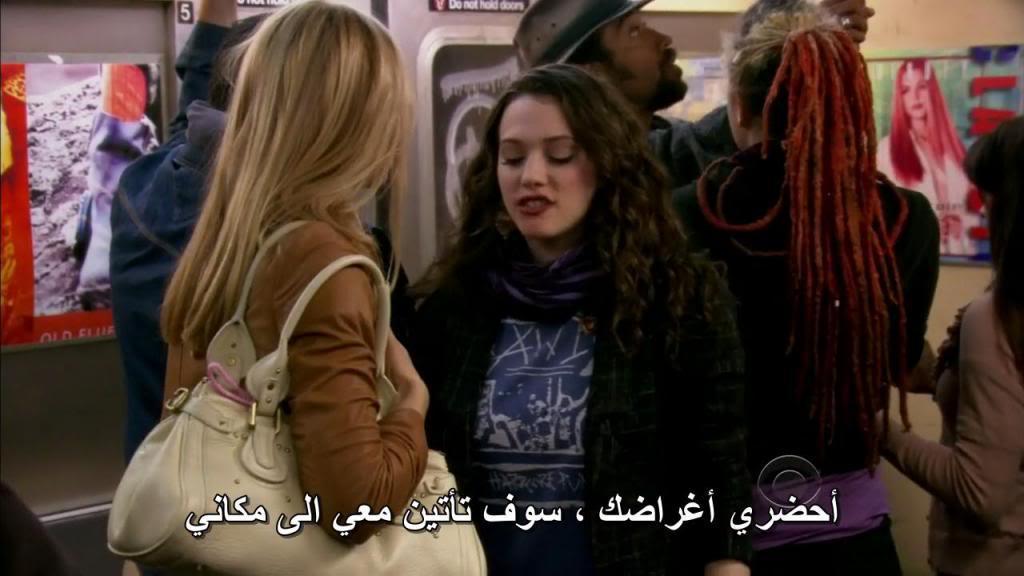 Two Broke Girls (Season 01) HDTV 720p + Arabic Subtitles 2BGlsS01E01-09