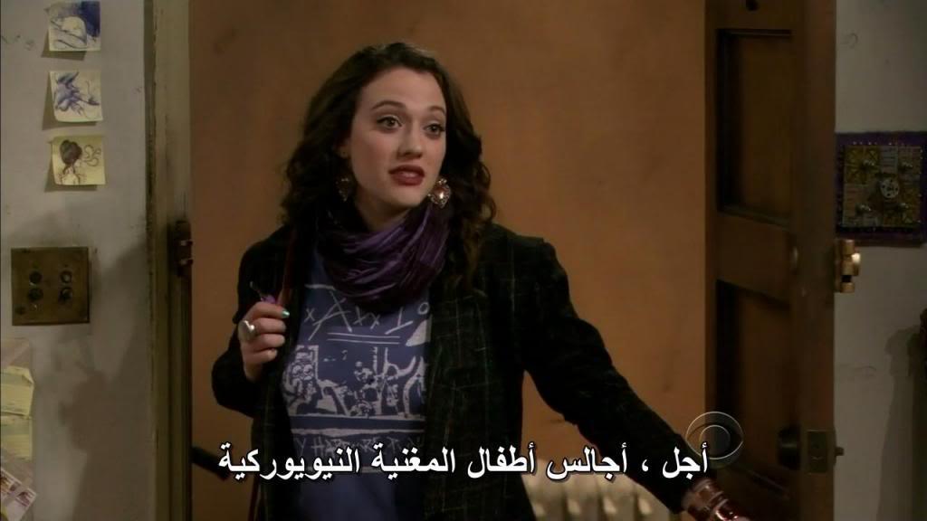 Two Broke Girls (Season 01) HDTV 720p + Arabic Subtitles 2BGlsS01E01-13