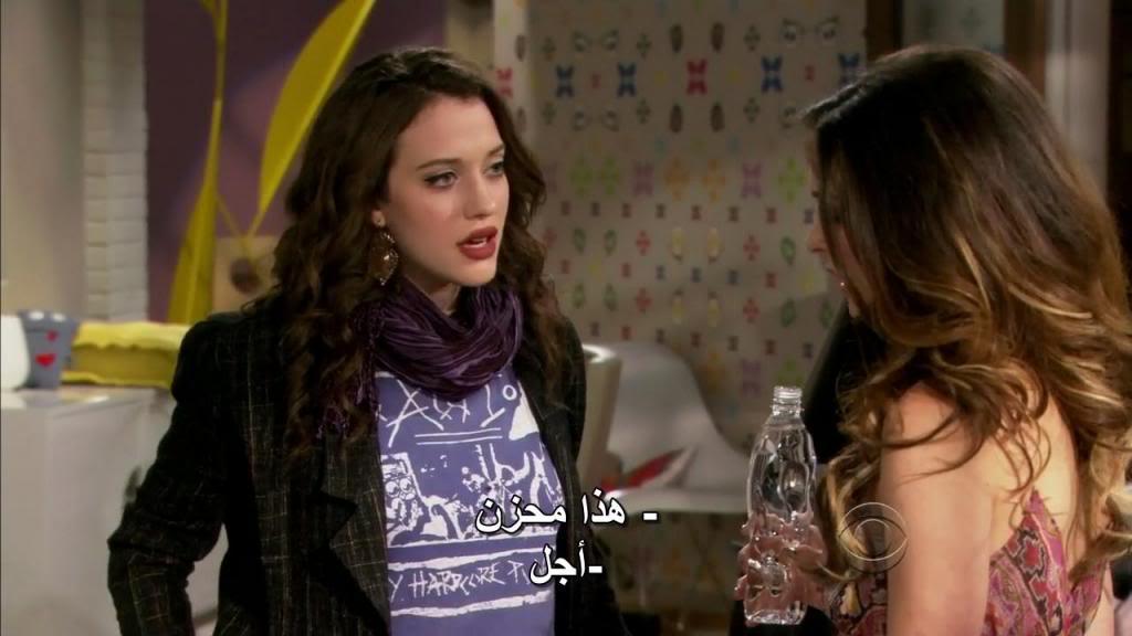 Two Broke Girls (Season 01) HDTV 720p + Arabic Subtitles 2BGlsS01E01-18