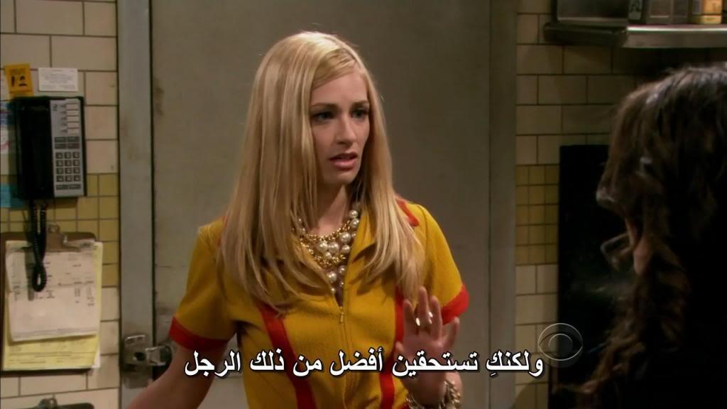 Two Broke Girls (Season 01) HDTV 720p + Arabic Subtitles 2BGlsS01E01-21