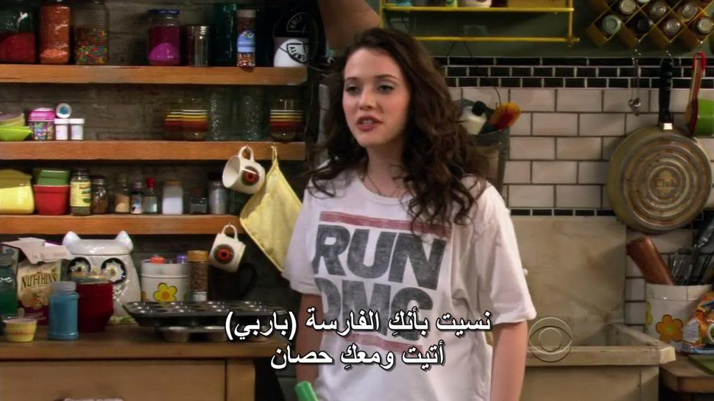 Two Broke Girls (Season 01) HDTV 720p + Arabic Subtitles 2BGlsS01E01-29