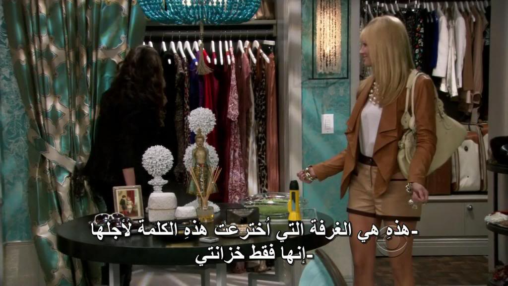Two Broke Girls (Season 01) HDTV 720p + Arabic Subtitles 2BGlsS01E01-30