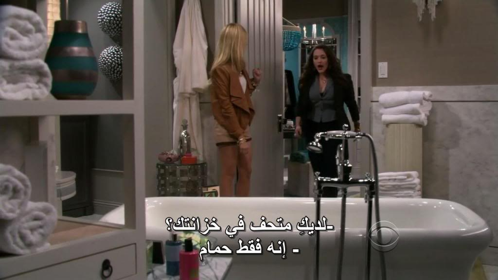 Two Broke Girls (Season 01) HDTV 720p + Arabic Subtitles 2BGlsS01E01-31