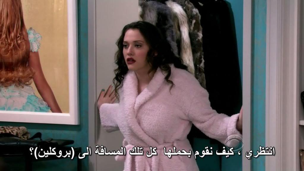 Two Broke Girls (Season 01) HDTV 720p + Arabic Subtitles 2BGlsS01E01-37