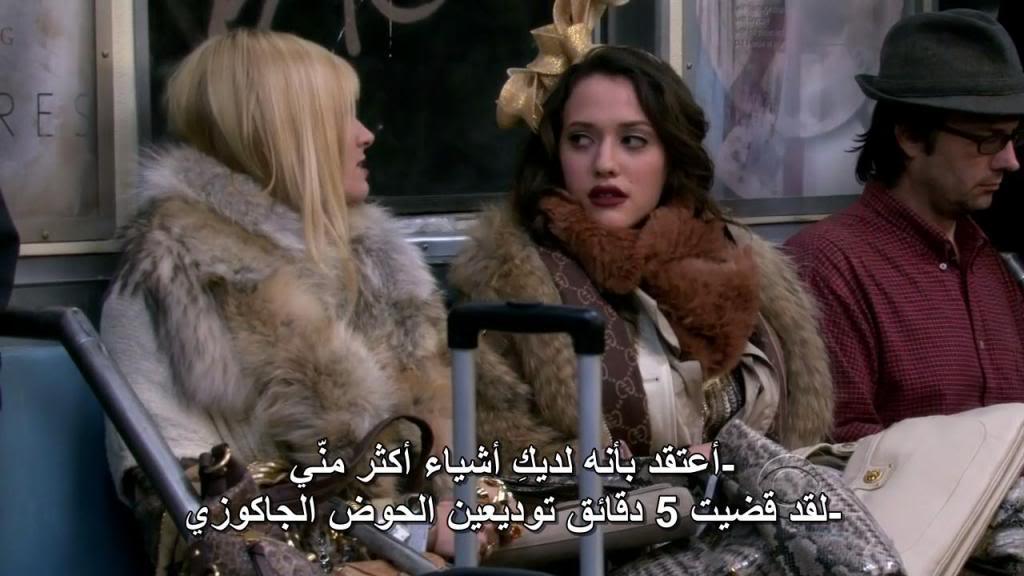 Two Broke Girls (Season 01) HDTV 720p + Arabic Subtitles 2BGlsS01E01-40