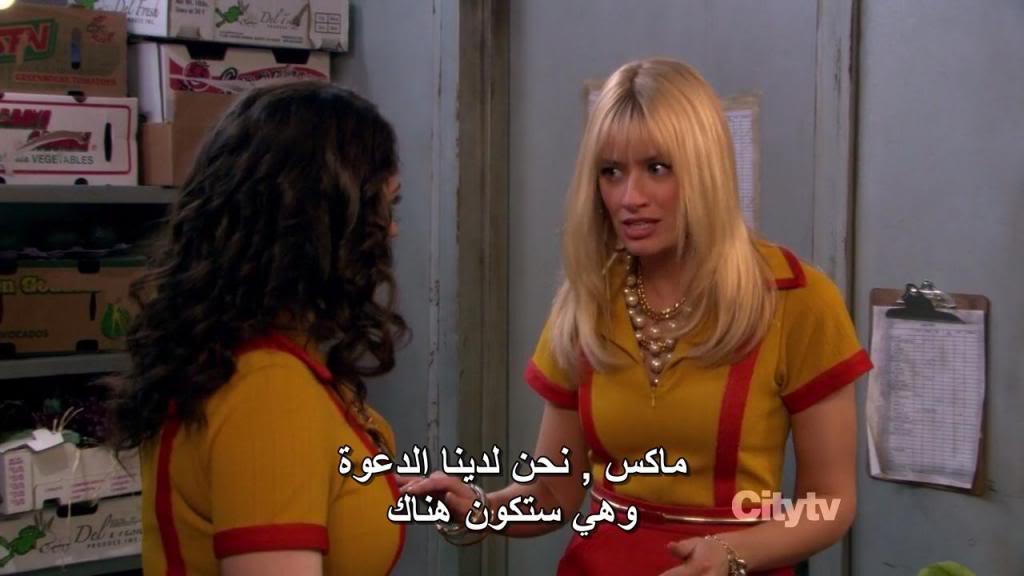 Two Broke Girls (Season 01) HDTV 720p + Arabic Subtitles 2BGlsS01E23-01