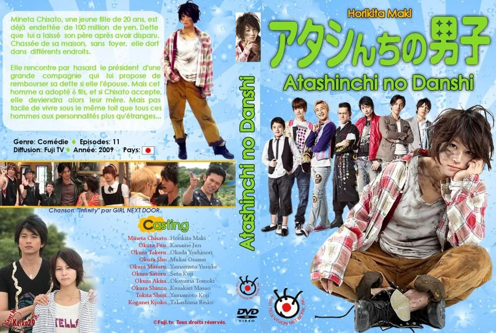 Atashinchi no Danshi (2009) Japanese Drama AtashinchiDVD
