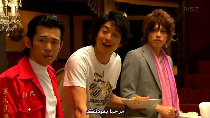 Atashinchi no Danshi (2009) Japanese Drama Ep06shot02