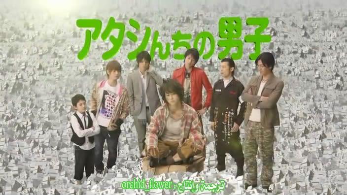 Atashinchi no Danshi (2009) Japanese Drama Ep06shot04