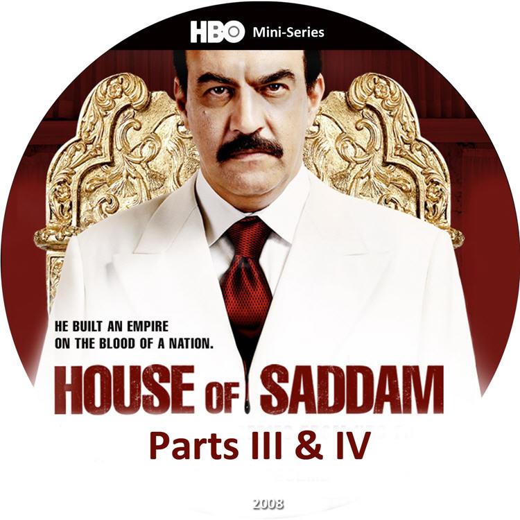 المسلسل المثير... بيت صدام (كامل) ومترجم HouseOfSaddam-DVDsticker2