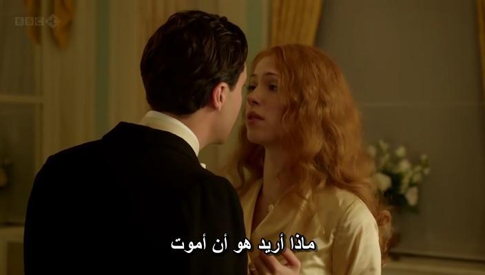 Parade's End (2012) BBC & HBO Production ParadesEnd01
