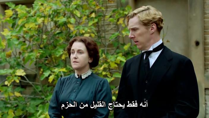 Parade's End (2012) BBC & HBO Production ParadesEnd07