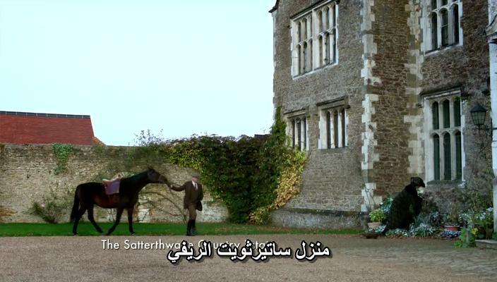 Parade's End (2012) BBC & HBO Production ParadesEnd15