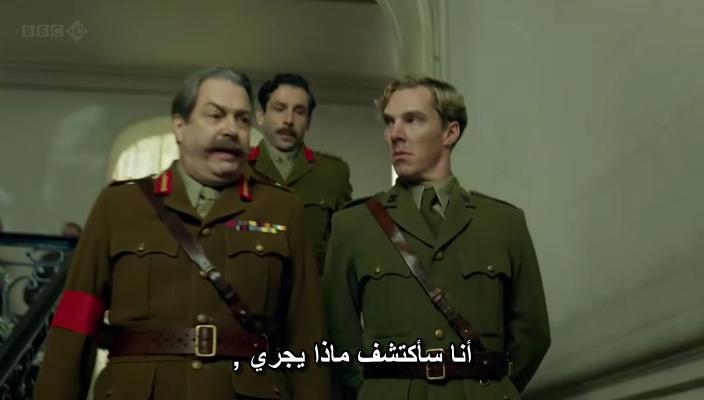 Parade's End (2012) BBC & HBO Production ParadesEnd18