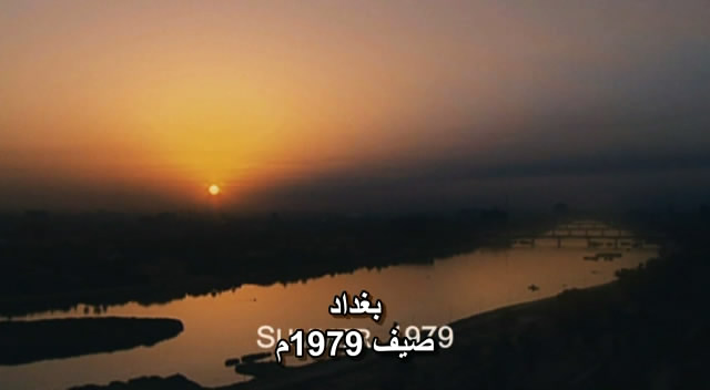 المسلسل المثير... بيت صدام (كامل) ومترجم Saddam01