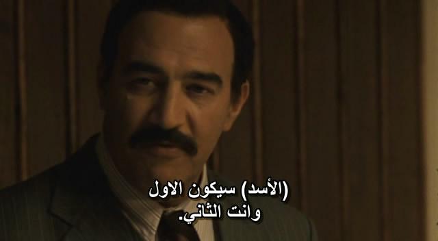 المسلسل المثير... بيت صدام (كامل) ومترجم Saddam02