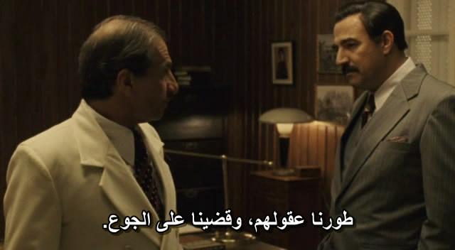 المسلسل المثير... بيت صدام (كامل) ومترجم Saddam03