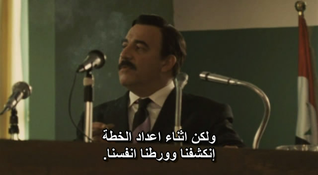 المسلسل المثير... بيت صدام (كامل) ومترجم Saddam04