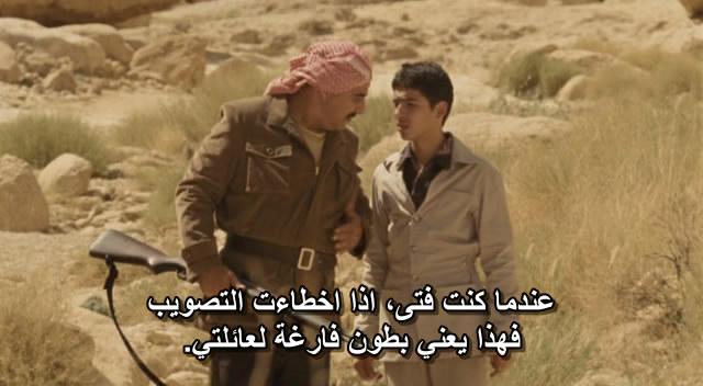 المسلسل المثير... بيت صدام (كامل) ومترجم Saddam05