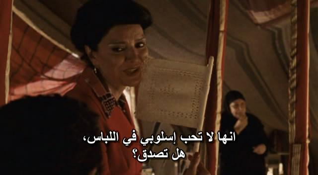 المسلسل المثير... بيت صدام (كامل) ومترجم Saddam06